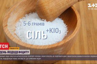 Украина вошла в список стран, где потребление йода есть недостаточным
