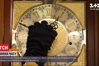 Перевод часов: как влияет на здоровье переход на зимнее время