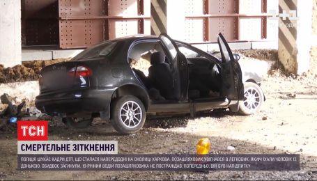 Поліція розшукує відео смертельної ДТП, яка сталася напередодні у Харкові