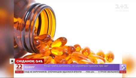Вітамін D зникає в аптеках: чи дійсно він допомагає захиститися від коронавірусу