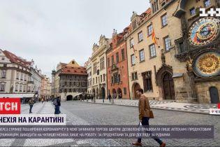 Через зріст хворих на коронавірус Чехія повертається до жорсткого локдауну