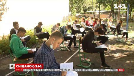 Яким буде навчання після осінніх канікул – економічні новини