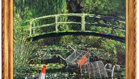 Картину Бэнкси по мотивам Моне продали почти за 10 миллионов долларов