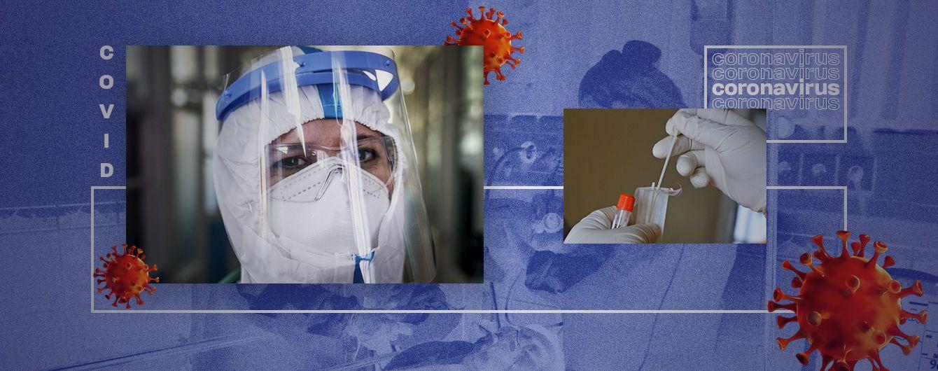 """""""Коли людина помирає, залишається її погляд"""": лікарка про найважчі моменти роботи з хворими на COVID-19"""
