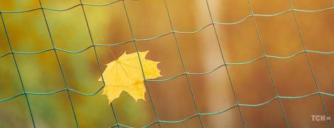 Гороскоп на 24 жовтня для всіх знаків зодіаку: день, коли треба гнати від себе страх і тривогу
