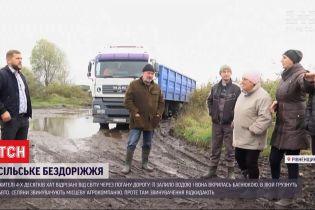 Село у Рівненській області потрапило в ізоляцію через бездоріжжя