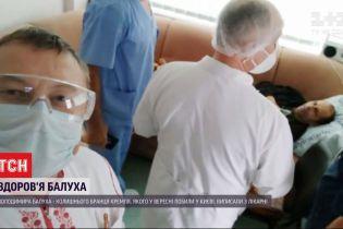 Бывшего политзаключенного Кремля выписали из больницы через полтора месяца после избиения