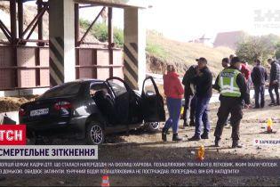 Харківська поліція розшукує відео смертельної ДТП, яка сталася напередодні