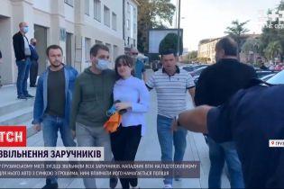 В Грузии освободили заложников, которых накануне захватили в отделении банка