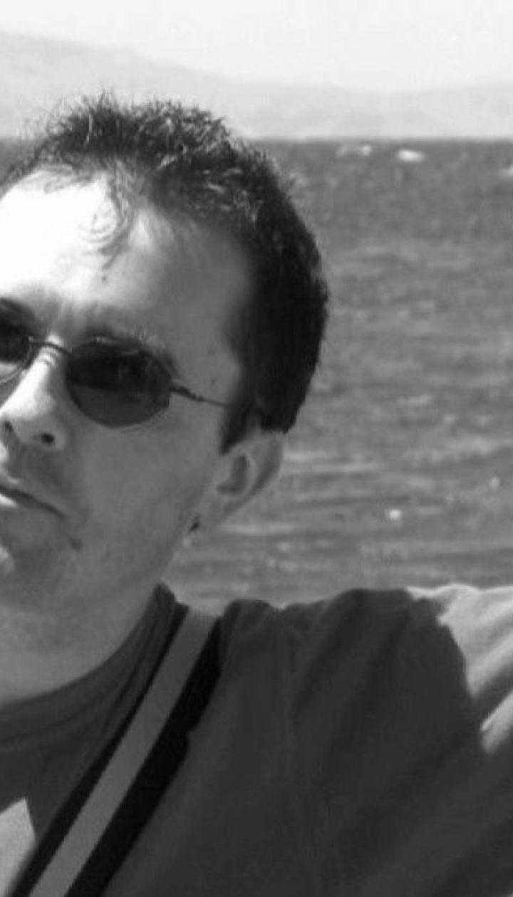 Отрубленная голова: во Франции продолжается расследование жестокого убийства учителя
