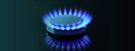 Чому ціни на газ змінюються. Розвінчуємо міфи, якими нас лякають
