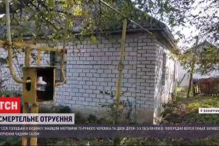 Загибель родини: у Вінницькій області троє людей отруїлися чадним газом