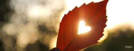 Гороскоп на 25 жовтня для всіх знаків зодіаку: день успіхів в особистому житті