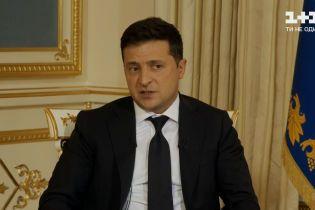"""Зеленський прокоментував, чи """"полетять голови"""" в Кабміні"""