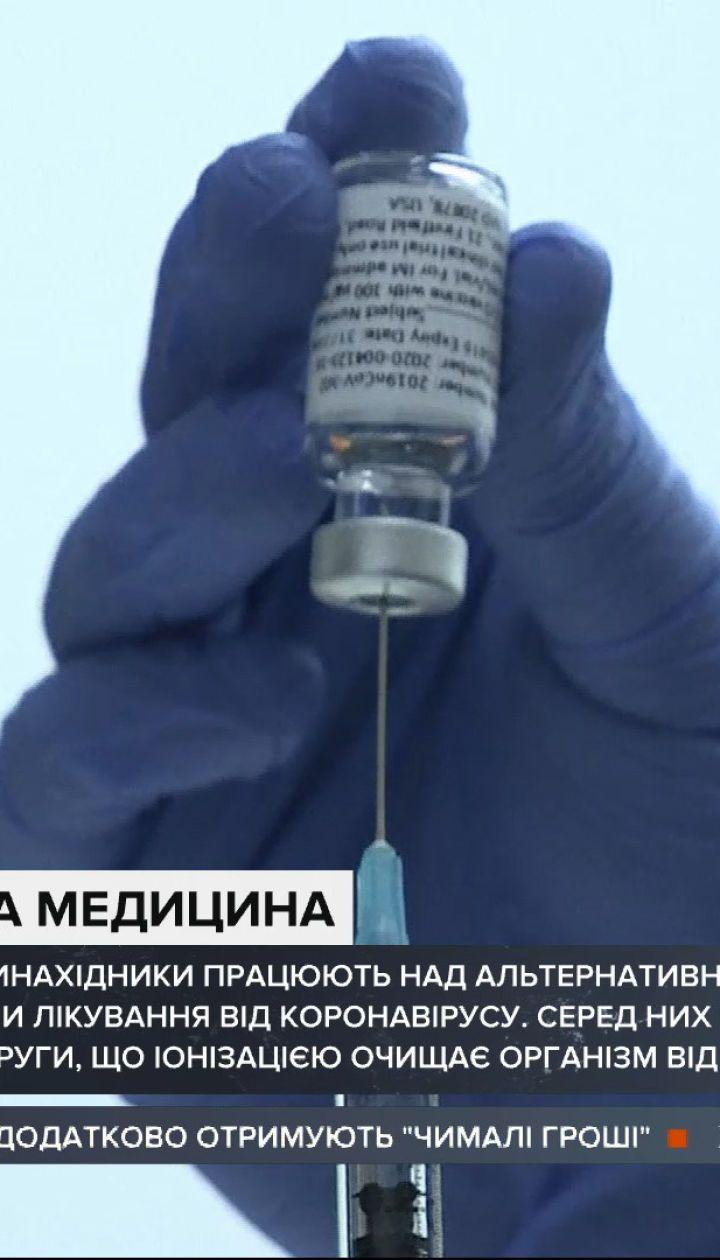 Вчені пропонують нові способи подолання коронавірусу