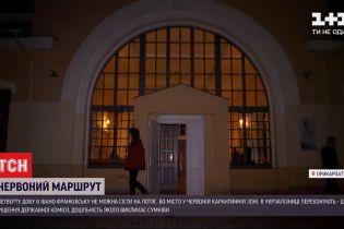 """""""Червоний"""" Івано-Франківськ: як мандрівники виїжджають із міста"""