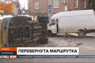 В Кропивницком перевернулась маршрутка с пассажирами