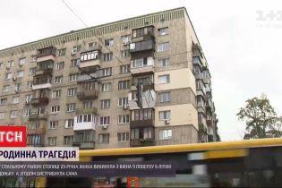 В спальном районе Киева женщина выбросила дочь из окна 9-го этажа, а затем выпрыгнула сама