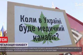 Легализация медицинского каннабиса: в Украине много больных раком людей нуждаются в обезболивании