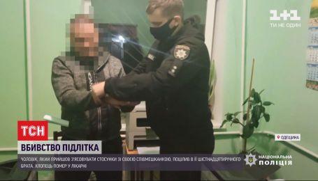 Застрелив з рушниці 16-річного підлітка: поліція Одеської області затримала зловмисника