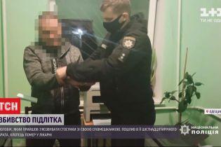 Застрелил из ружья 16-летнего подростка: полиция Одесской области задержала злоумышленника