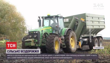 Бобры или агрокомпания: кто виноват в бездорожье в селе Ровенской области