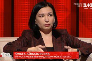 Ольга Айвазовская о всенародном опросе от президента