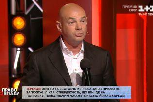 Палица назвал Порошенко чертом, который не имеет права называться патриотом