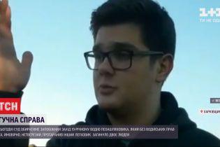 Під вартою без права на заставу – що чекає на винуватця смертельної ДТП поблизу Харкова