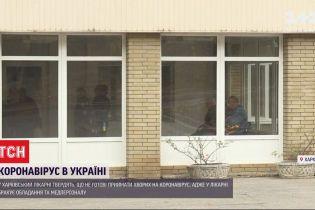 Инфекционная больница в Коломые осталась без врачей - все заболели на COVID-19