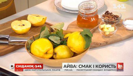 Айва: польза фрукта и изысканный десерт из него