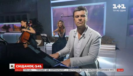 """Евгений Хмара и струнный квартет """"Black Tie"""" в студии """"Сніданку з 1+1"""""""