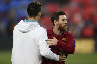 """Роналду все еще может сыграть против Месси и """"Барселоны"""": какое условие"""