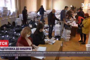 На Рівненській ТВК видають бюлетені на виборчі дільниці