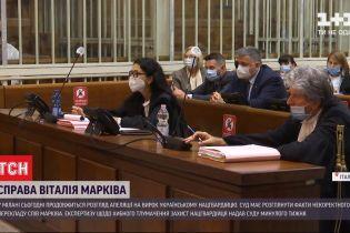 Справа Марківа: чим закінчиться апеляційне засідання в Мілані