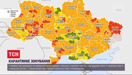 """Сотня населенных пунктов Украины оказалась в """"красной"""" карантинной зоне"""