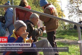 Львів'янка вирішила нагодувати бідних замість святкування свого дня народження