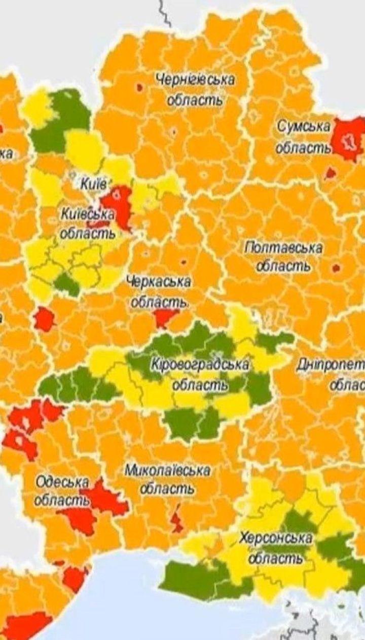 """100 населених пунктів - """"червоні"""": міністр охорони здоров'я озвучив нове зонування"""