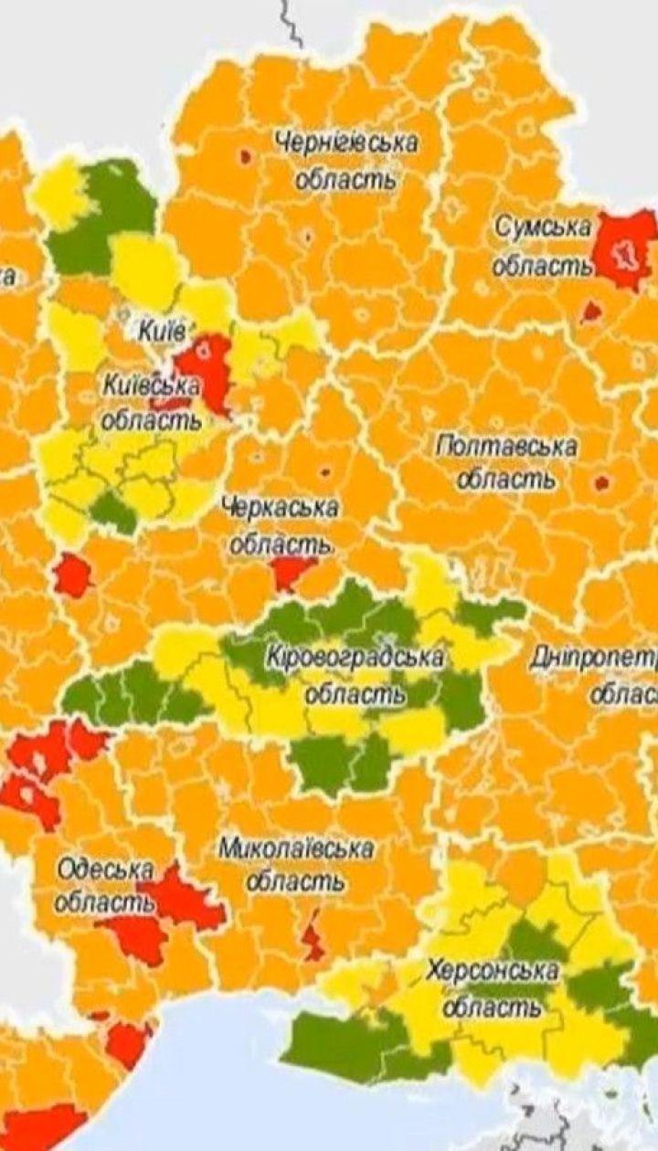 """100 населенных пунктов - """"красные"""": министр здравоохранения озвучил новое зонирование"""