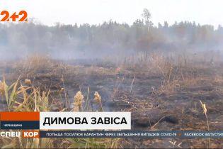 В Черкасской области уже третьи сутки горят торфяники