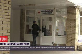 Хворі медики: у Коломиї майже всі лікарі інфекційки занедужали на коронавірус