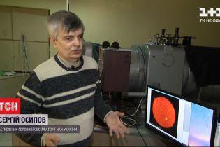 Головний біль, запаморочення і стрибки тиску: що кажуть науковці про явище магнітних бурь