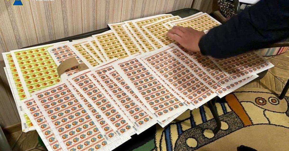 """Террористы """"ЛНР"""" запугивали переселенцев письмами с поддельными марками """"Укрпочты"""""""