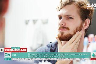 Поради від експерта: як чоловікам доглядати за шкірою