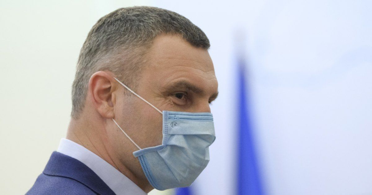 Лікарні порожні, а киян з коронавірусом нікуди класти: Кличко звернувся до Шмигаля