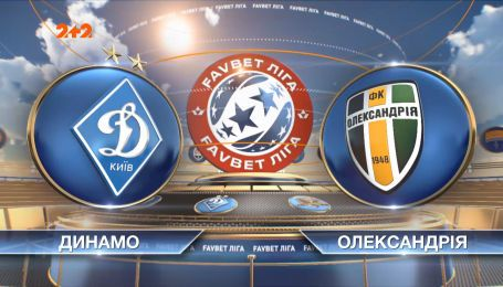 ЧУ 2020/2021. УПЛ - Динамо - Олександрія - 1:0