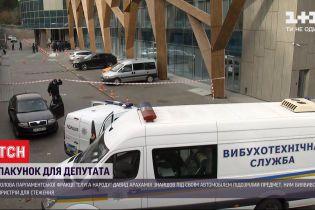 """""""Подарок"""" для депутата: к авто Давида Арахамии неизвестные подложили устройство для слежения"""
