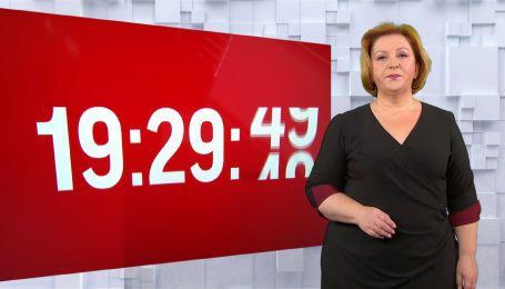 Выпуск ТСН.19:30 за 24 октября 2020 года (полная версия на жестовом языке)