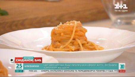 Готуємо спагеті з незвичним овочево-фруктовим соусом Пруньяна