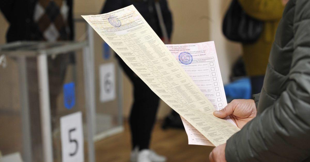 Второй тур выборов мэров: явка избирателей сильно упала, а нарушений было больше сотни